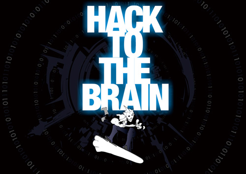 HACK TO THE BRAIN 画像1