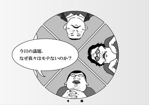 Manga2.0画像2