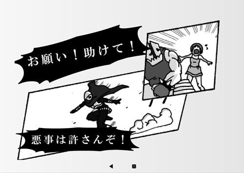 Manga2.0画像3